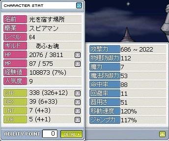 2007.12.02(3).jpg