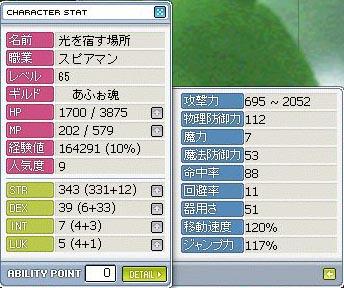 2007.12.10(2).jpg