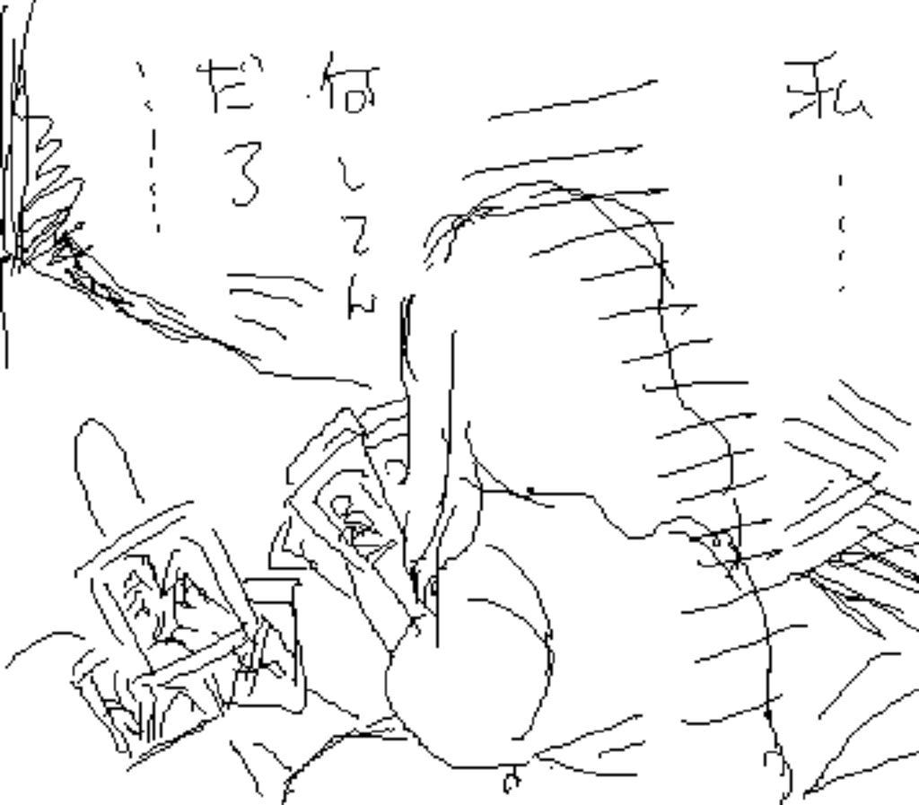 漫画オマケ