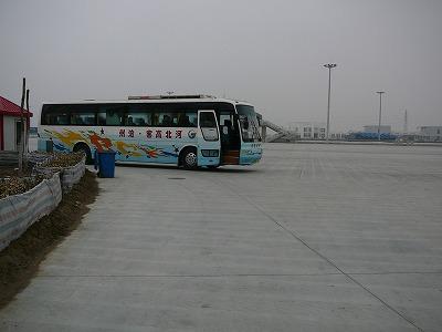 P1080329.jpg