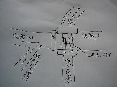 P1150018.jpg