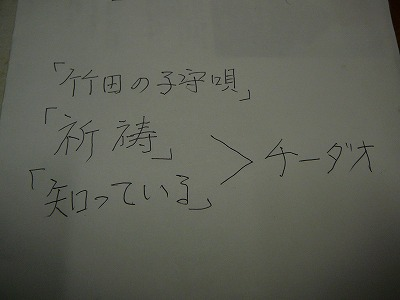 P1170979.jpg