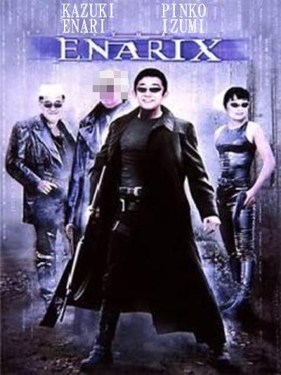 enarix2