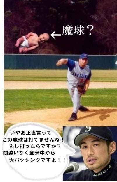 ichirok