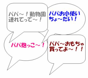 okozukai