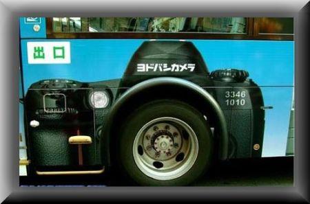 kamerabus