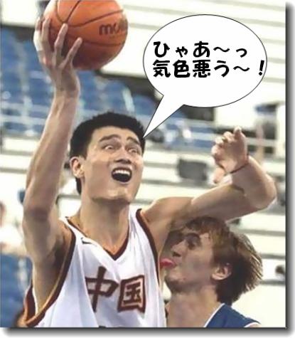 きしょくww2