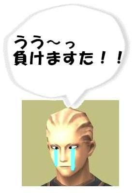 make34