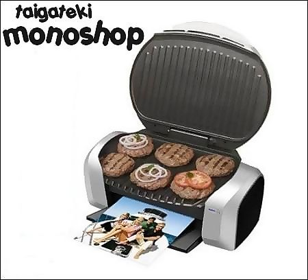 grill0990