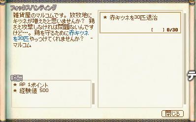 mabinogi_2006_07_24_012.jpg
