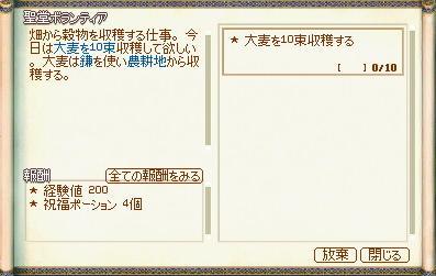 mabinogi_2007_07_21_013.jpg