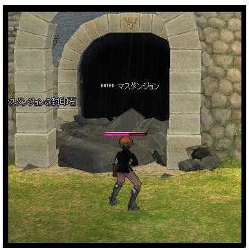 mabinogi_2007_07_22_003.jpg