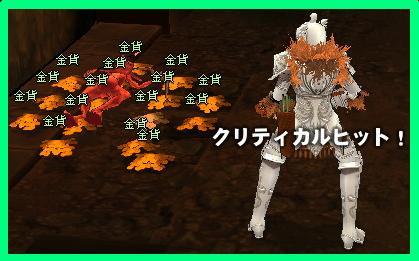 mabinogi_2007_07_22_008.jpg