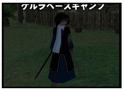mabinogi_2007_07_22_022.jpg