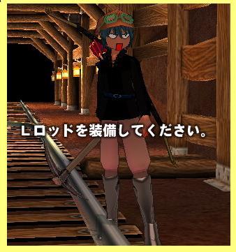 mabinogi_2007_07_23_007.jpg