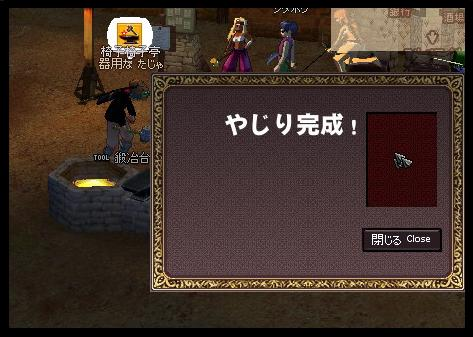 mabinogi_2007_07_23_012.jpg