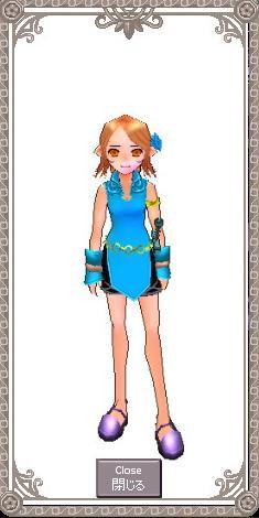 mabinogi_2007_08_18_001.jpg