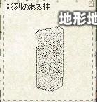 mabinogi_2007_08_22_007.jpg
