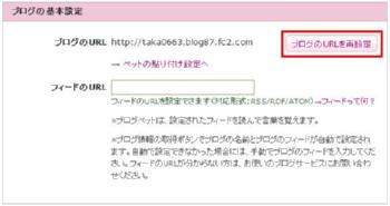 blogPet0002.jpg