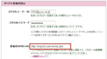 blogPet0004.jpg