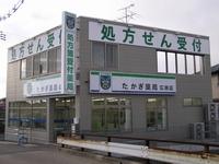 石巻ロイヤル病院向いの広渕店です