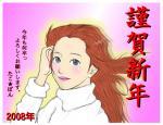 謹賀新年(*^^*)/