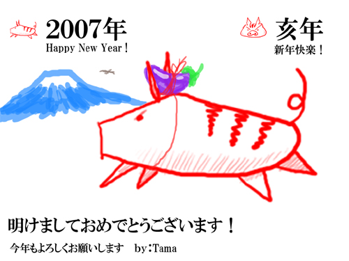 2007_newyears_card_t.jpg