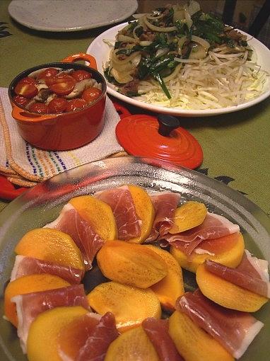 柿と生ハム&サンマのグラタン