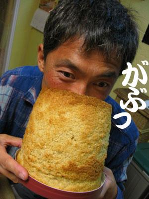 まりちゃんのシフォンケーキ5