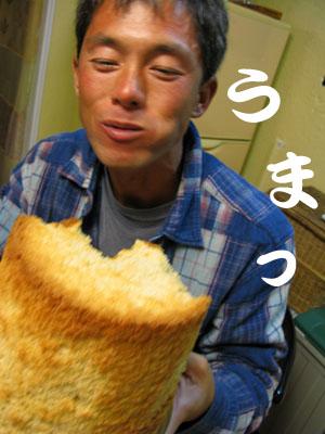 まりちゃんのシフォンケーキ6