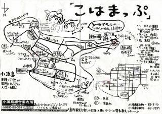 kohamajima_map.jpg