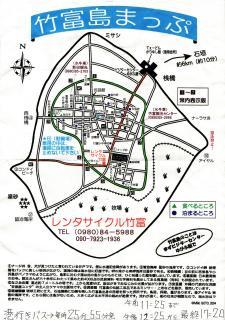 taketomijima_map.jpg
