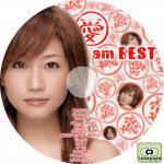 大塚愛-愛 am BEST-