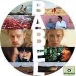 babel_label1.jpg