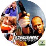 crank_label.jpg