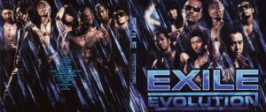 EXILE EVOLUTION ジャケット