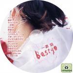 一青 窈~Bestyo~