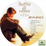 ZARD_Soffio_di_vento_label