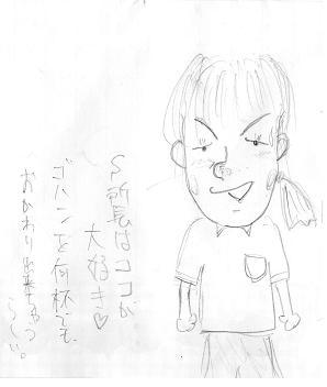 20071119224041.jpg