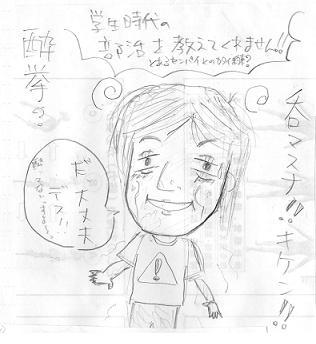20071119225119.jpg