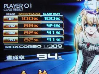 DSC07291.jpg