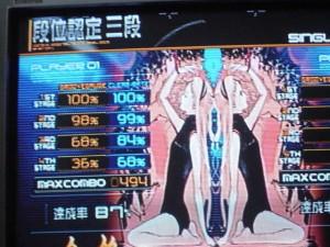 DSC07579.jpg