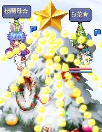 【クリスマス】