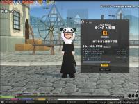 mabinogi_2008_01_05_006.jpg