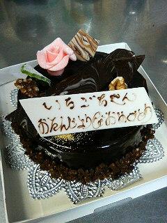 プレゼントケーキ