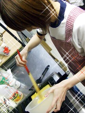 yuritamago.jpg