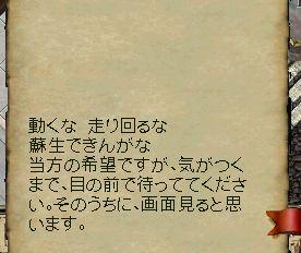 WS002248.JPG