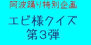 20070812022747.jpg