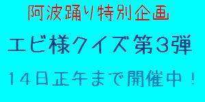 20070813202443.jpg
