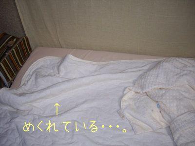 20070816002152.jpg